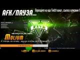 TGM Live - Анонс розыгрыша