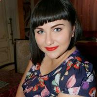 Эльмира Махалова