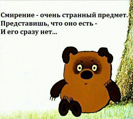 https://pp.userapi.com/c639919/v639919631/5ff2f/tFfsecQ1R94.jpg