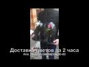 Роза в колбе Миргород