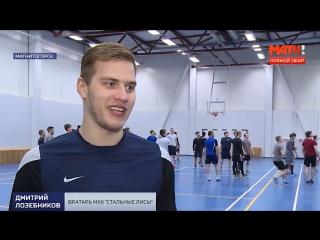 Матч ТВ: «Кубок Газпром нефти» - дверь в большой хоккей