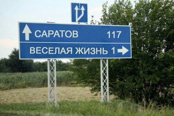 Кто-куда..)