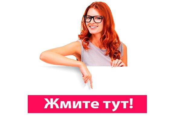 vk.com/zarabotokvinternetebezvlozheniya