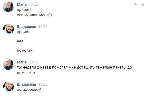 """в нашем мире редкое """"спасибо"""" найдет тебя)) #vladbatin #отзывы #благодарности #спасибо #отзыв #благодарность #feedback"""