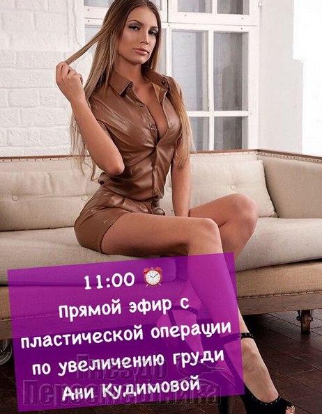 https://pp.userapi.com/c639919/v639919739/35969/TAh661zfykc.jpg