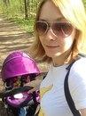 Юлия Янина фото #6