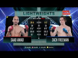 Bellator 186: Saad Awad vs. Zach Freeman