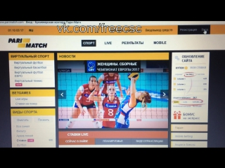 Parimatch sport7