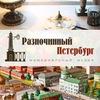 Музей «Разночинный Петербург»