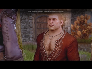 Varric's biggest fan / Tsundere Cassandra (Dragon Age: Inquisition)