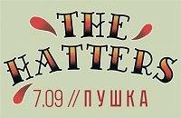 Купить билеты на The Hatters (Шляпники)