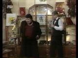 Джентльмен-шоу (РТР, июнь 1996)