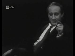 Этот правый, левый мир (1971)