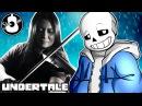 Undertale - It's Raining Somewhere Else (Violin Guitar Cover) || String Player Gamer