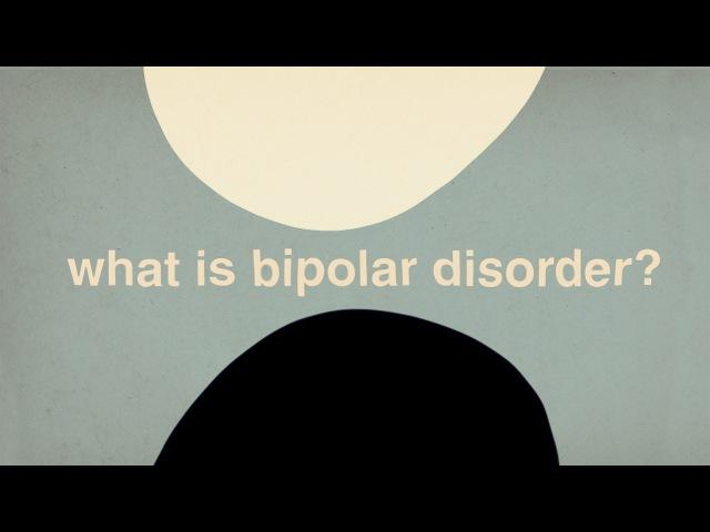 Что такое биполярное аффективное расстройство? — Хелен Фэррел