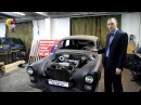 ЗиМ ГАЗ 12 с японским мотором АвтоМастер