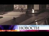 ВКостроме студенты решили погреть ноги уВечного огня изапачкали грязью мемо...