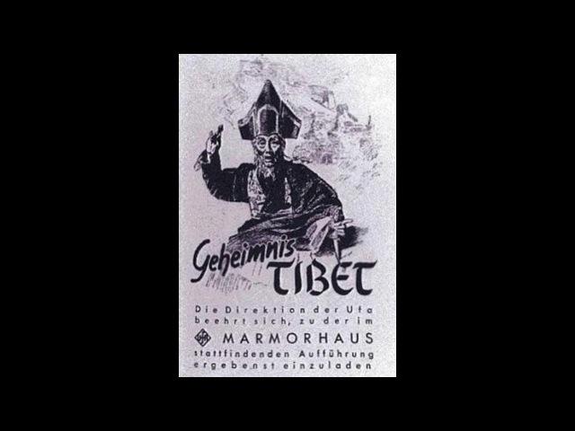 Таинственный Тибет 1939 немецкий док фильм