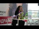 Александра Маринина -Люба не умрёт!