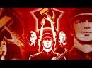 Страшный сон американцев Военная мощь СССР