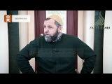 Властьимущим  шейх Хамзат Чумаков (озвучка на русском языке от канала Голос Има ...
