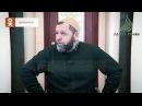 Властьимущим / шейх Хамзат Чумаков (озвучка на русском языке от канала Голос Има