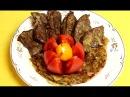 Очень Вкусная говяжья печень с луком Простой рецепт