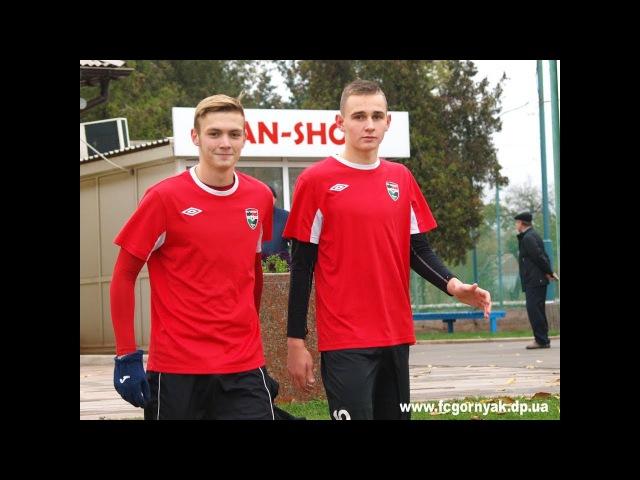 Горняк-2001-ДЮСШ Бердянск 3:0 (полный матч). ДЮФЛУ, 1 лига, 8 тур. 26.10.17