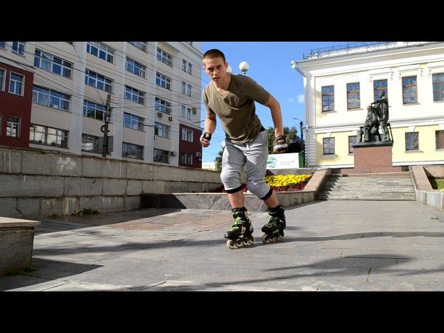 Илья Стяжкин, Киров 2017, Ролики (ProFile)