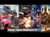 Игровые Новости — Game News Weekend #215 | (Итоги Gamescom 2017: EA, Xbox, Blizzard, Ubisoft)