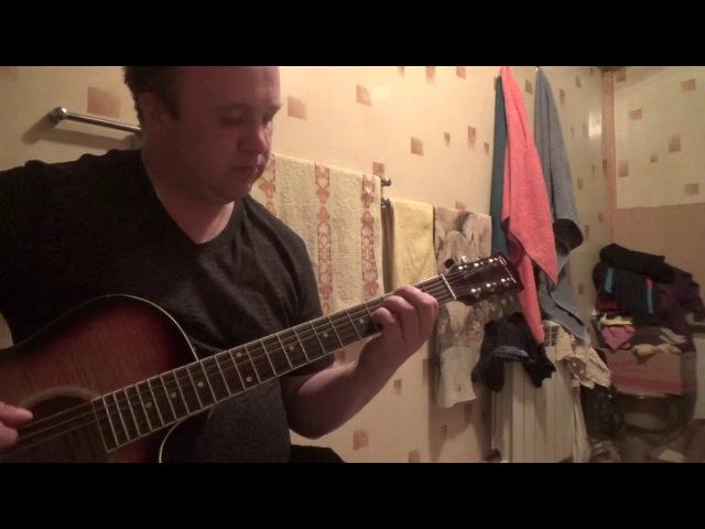 Артемий Сёмин Skyrim Как играть тему из The Elder Scrolls V на гитаре