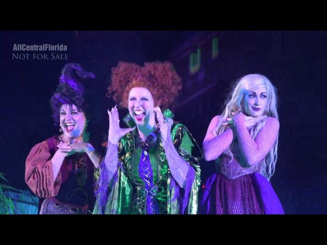 Hocus Pocus Villain Spelltacular 2017 FULL SHOW at Mickey's Not So Scary Halloween Party 4K