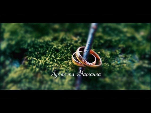 Лук'ян Маріанна (wedding clip)