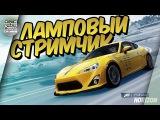 Forza Horizon (2012) на XBOX ONE - ЛАМПОВЫЙ СТРИМ 🤗