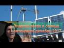Солнечные батареи ветряк автономка декабрь 2017