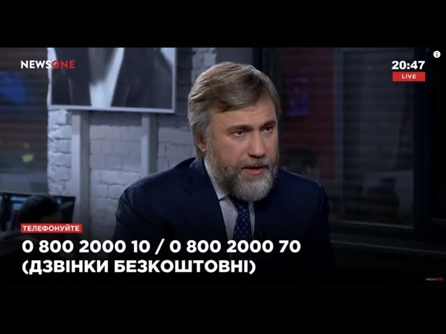 Новинский: переименование Великой отечественной войны – надругательство над н ...