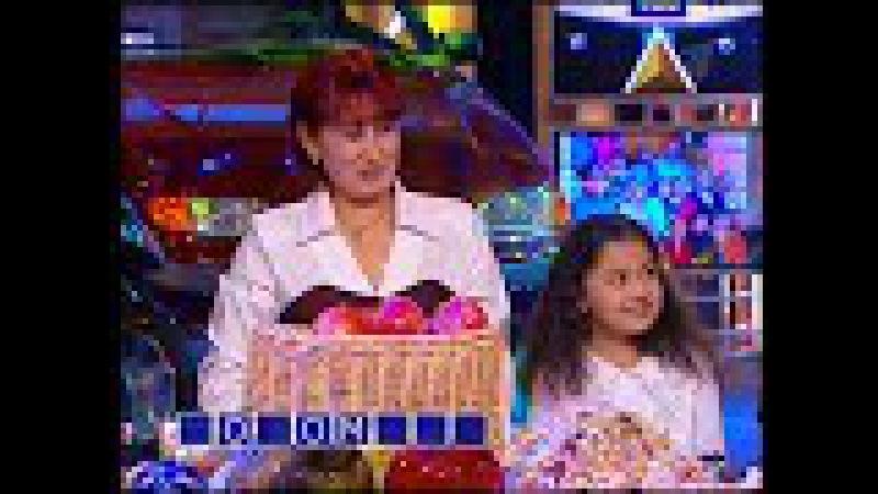 Поле чудес Первый канал 22 02 2006 Последний выпуск в Старом формате