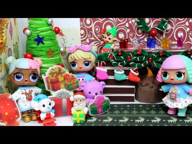 Куклы ЛОЛ. Украшаем домик для кукол LOL Surprise.