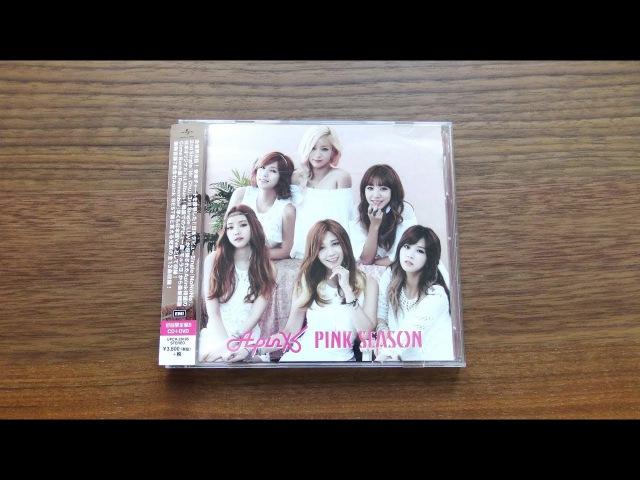Unboxing Apink 1st Japanese Studio Album PINK SEASON [Type B (CDDVD) Edition]