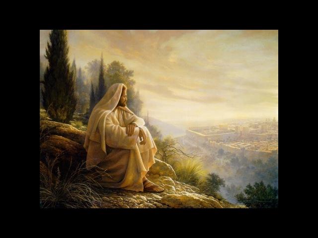Послание Отца Абсолюта и Матери Мира от 30.09. 2017 г Второе пришествие Христа Ессеи
