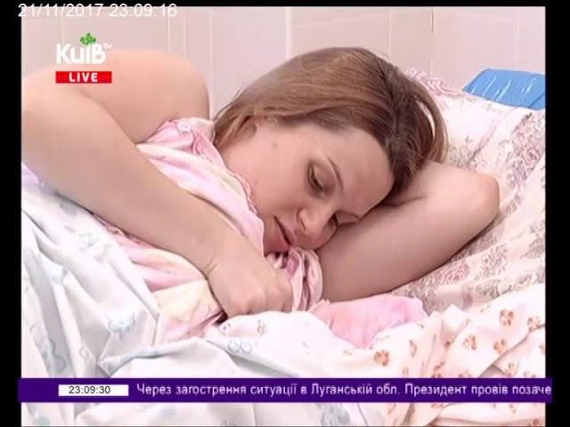 21.11.17 Столичні телевізійні новини 23.00