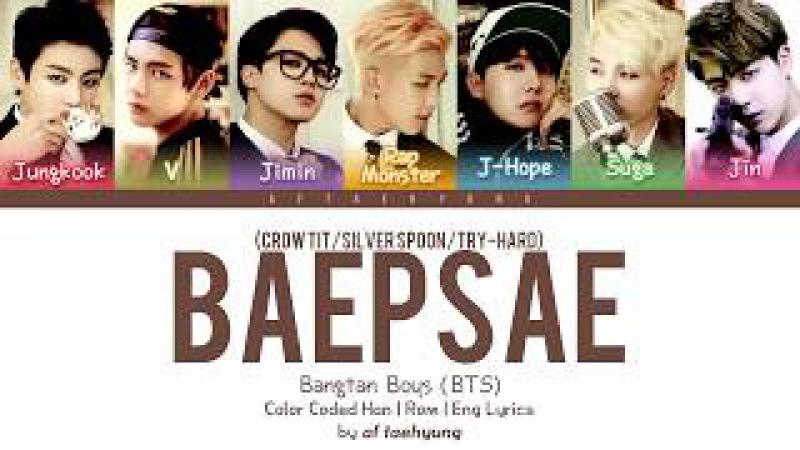 BTS (방탄소년단) – Baepsae (뱁새) (Crow TitTry-Hard) [Color Coded HanRomEng Lyrics]