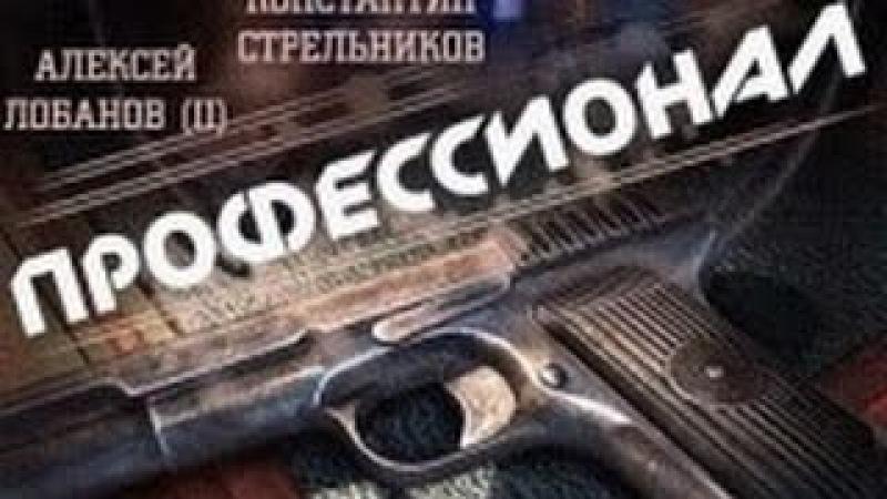 9-12 серия из 16, подстава КГБ, побег, разбор полетов... боевик