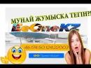 Мұнай жұмысына тегін бару Лайфках БАГ EeOneKZ Role Play MTA
