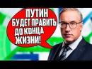 М0нарxuя в P0ccuu yжe насmynuла!! (17.11.2017)
