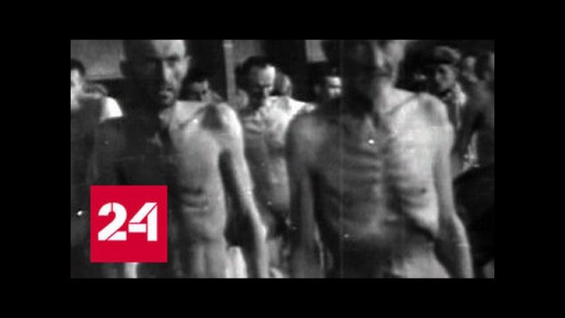 План Розенберга Нюрнбергские уроки Документальный фильм смотреть онлайн без регистрации