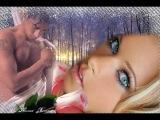 Будь Моей, Песни о Любви к Женщине, Александр Климм