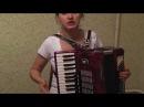 Симпотная девка даёт урок игры на аккордеоне Калинка