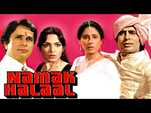 Преданный слуга - Индийское кино
