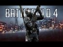НЕВЕЗУЧИЙ БОЕЦ! - BATTLEFIELD 4